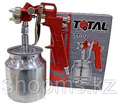 Краскораспылитель пневматический с нижним бачком TT-02 TOTAL TOOLS