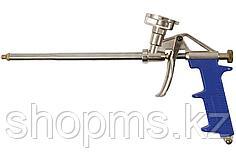 Пистолет для монтажной пены, облегченный алюминиевый корпус