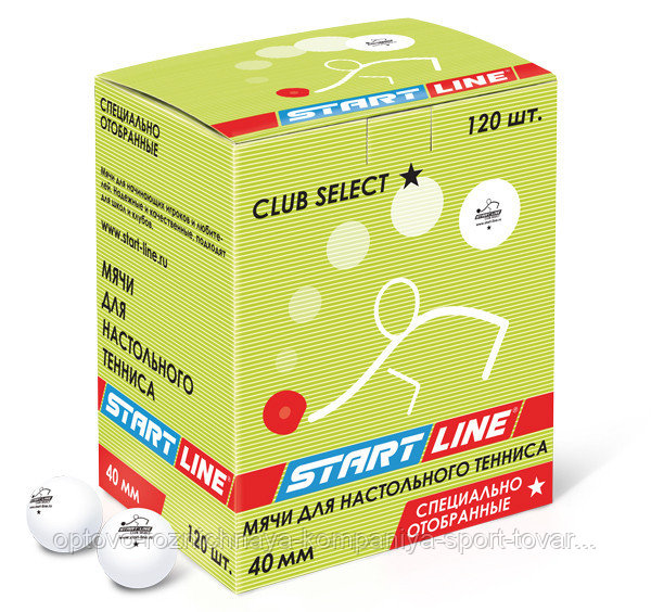 Шарики для настольного тенниса Club Select 1* (120 мячей в упаковке, белые)