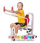 Детский тренажер Баттерфляй (MF-E05), фото 2