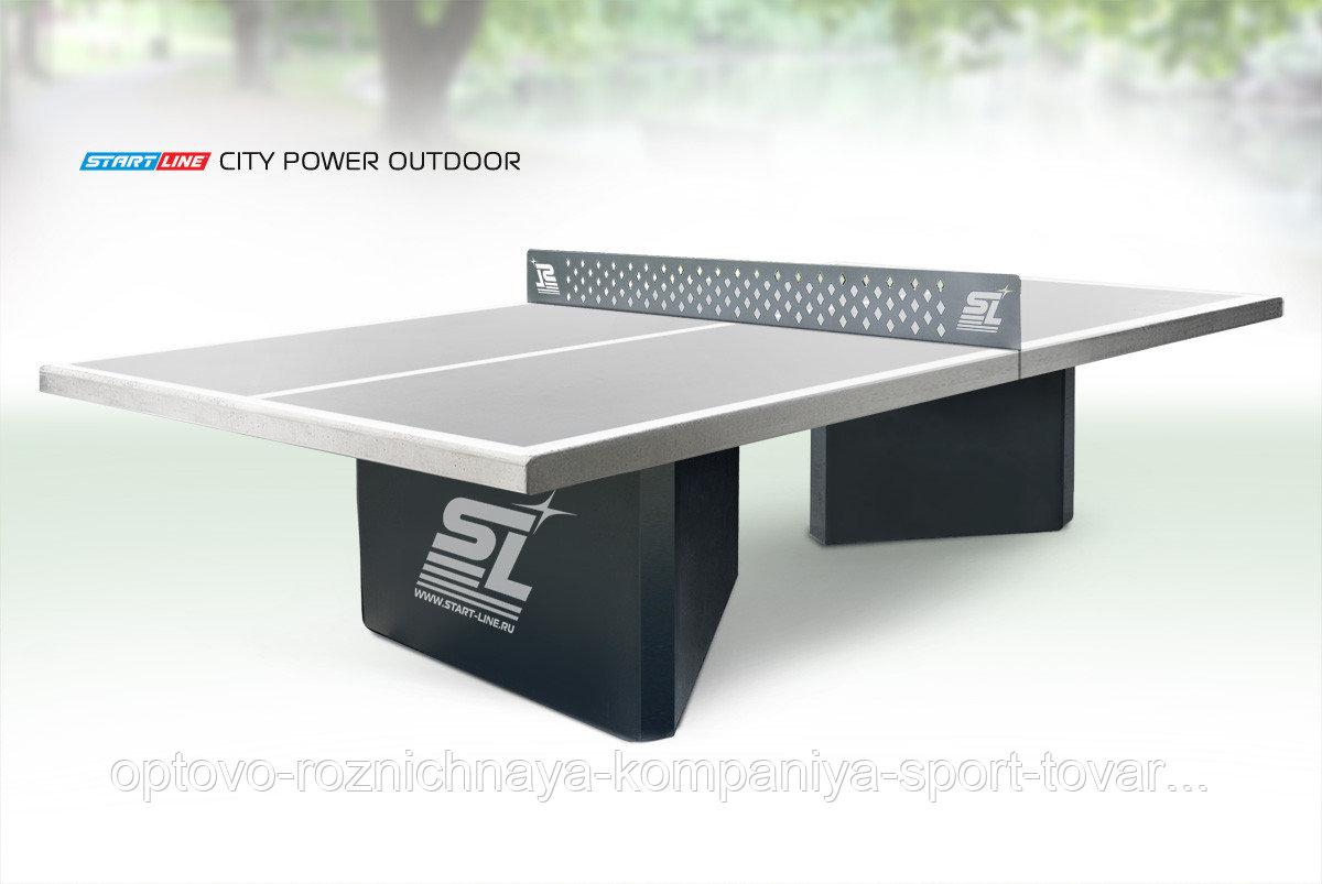 Теннисный стол Start Line City Power Outdoor