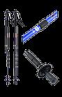 Палка для скандинавской ходьбы телескопическая, 3-х секционная, 110 см, фото 2