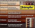 Деревянная шведская стенка Kampfer Wooden Ladder Wall, фото 3