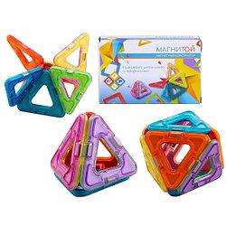 Магнитой Конструктор магнитный 8 треугольников