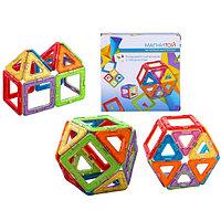 Магнитой Конструктор магнитный 6 квадратов, 8 треугольников