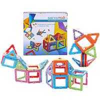 Магнитой Конструктор магнитный 12 квадратов (6 - без окна), 8 треугольников