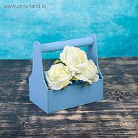 Кашпо флористическое, голубое, с ручкой, 20х20х12,5см