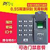 Кодовый замок с отпечатком пальца ZKTeco X-6, фото 6