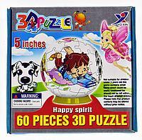3D Puzzle Yuxin Boy, 60pcs Пазл Шар Мальчик, 60 деталей