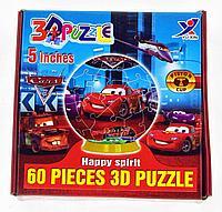 3D Puzzle Yuxin Cars 2, 60pcs Пазл Шар Тачки 2, 60 деталей