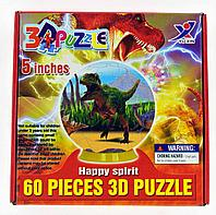 3D Puzzle Yuxin Dinosaur King, 60pcs Пазл Шар Динозаврик, 60 деталей