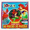 3D Puzzle Yuxin Disney's The Little Mermaid, 60pcs Пазл Шар Русалка, 60 деталей