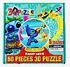 3D Puzzle Yuxin Lilo and Stitch, 60pcs Пазл Шар Лило и Стич, 60 деталей
