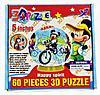3D Puzzle Yuxin Mickey Mouse, 60pcs Пазл Шар Микки Маус, 60 деталей