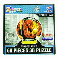 3D Puzzle Yuxin Spider Man, 60pcs Пазл Шар Человек Паук, 60 деталей
