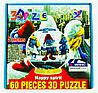 3D Puzzle Yuxin The Smurfs, 60pcs Пазл Шар Смурфики, 60 деталей