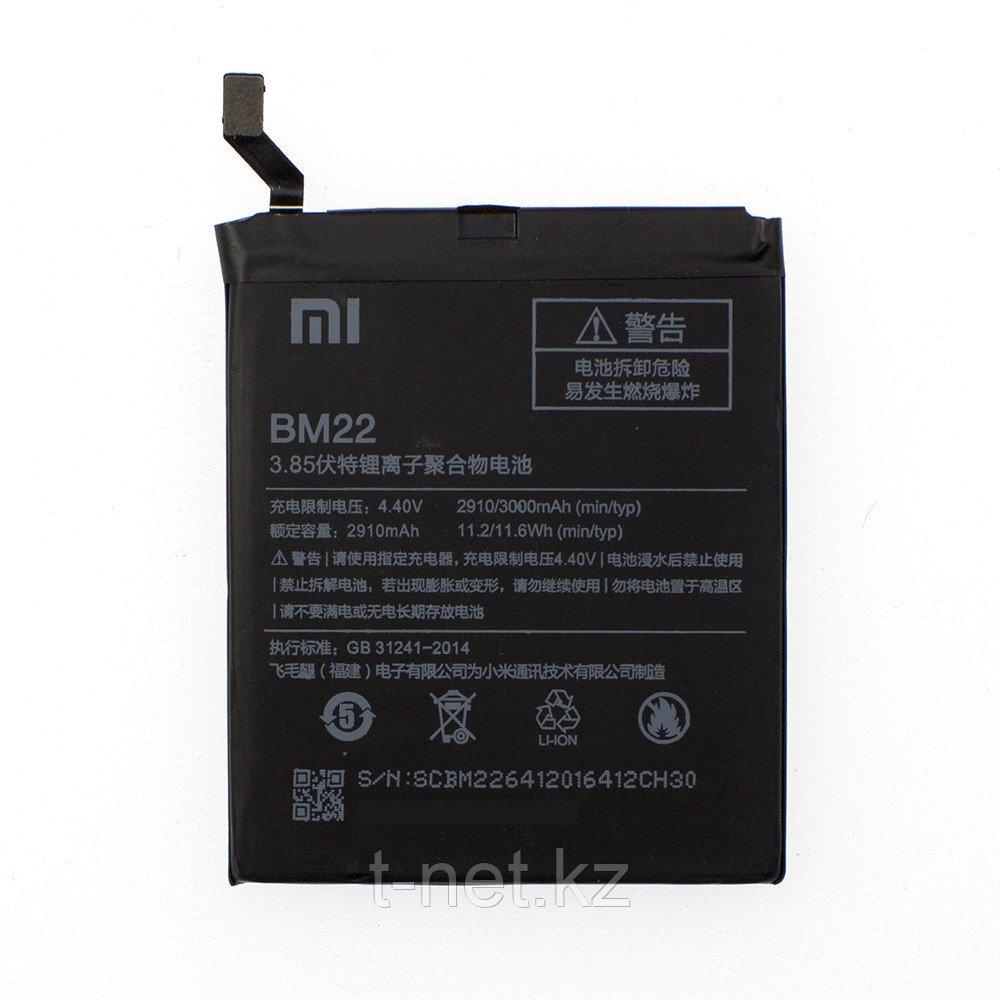 Аккумуляторная батарея для Xiaomi MI5/ M5 BM-22
