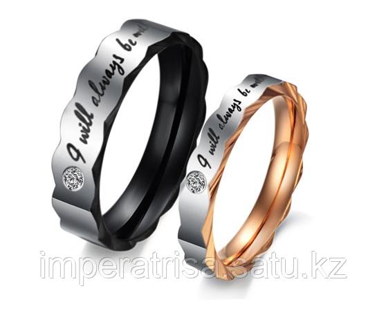 """Парные кольца для влюбленных """"Я всегда буду рядом""""*"""