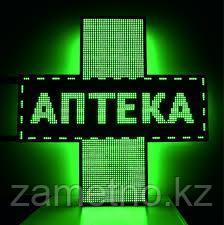 Аптечный крест програмируемый