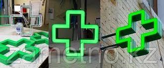 Аптечный крест / Лайтбокс