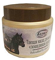 Бэлисс - Тающая маска для волос Лошадиная сила