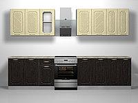 Базилик 2,6 м комплект кухонной мебели