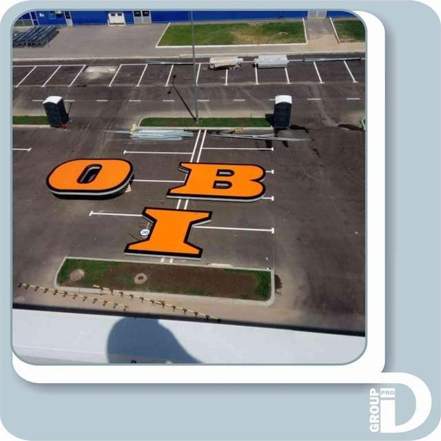 Гипермаркет OBI. Оформление и сопровождение.  -1