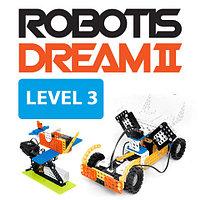 ROBOTIS DREAM Ⅱ Level 3 Kit, фото 1