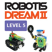 ROBOTIS DREAM Ⅱ Level 5 Kit, фото 1