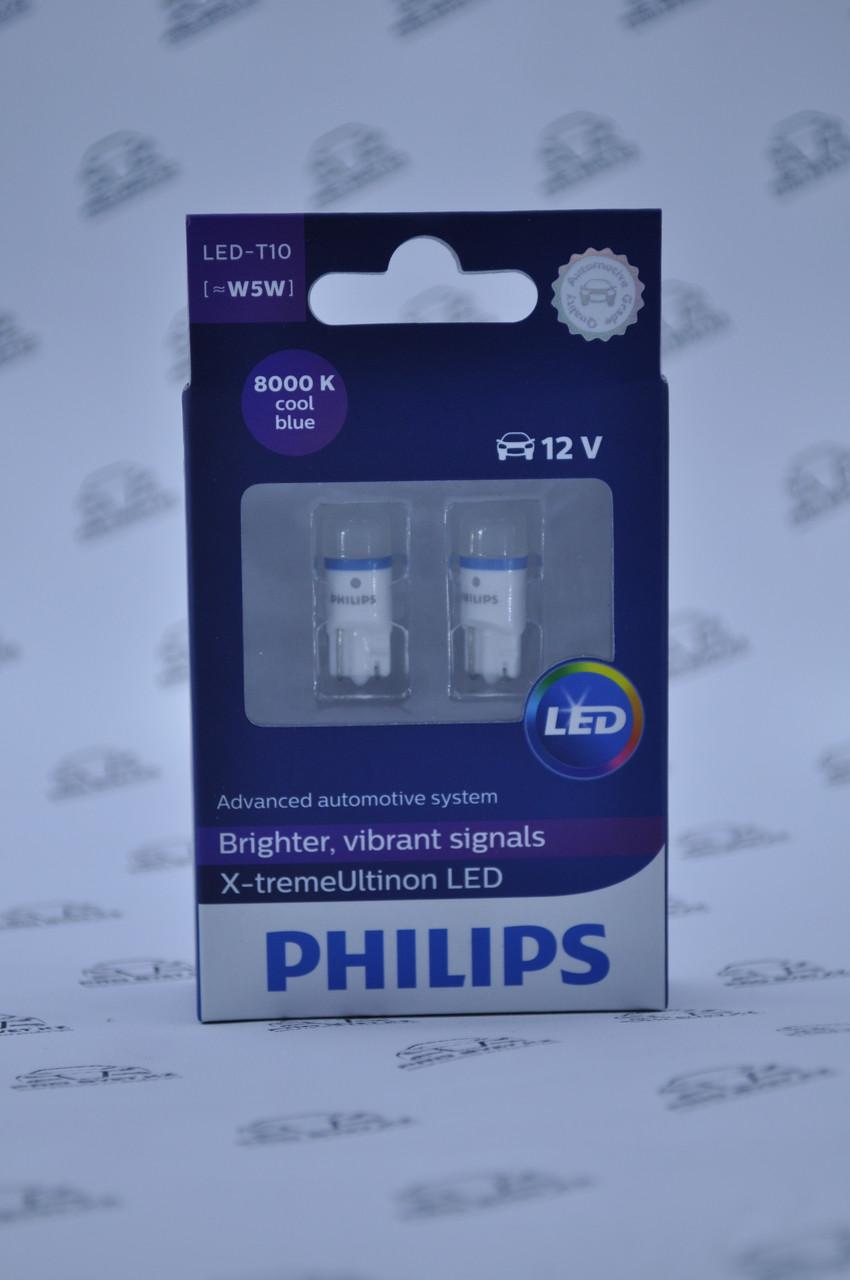 Светодиодные габариты W5W Philips X-tremeUltinon LED 8000K