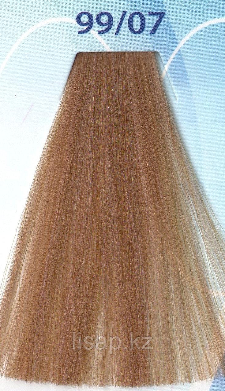 Краска для волос с КЕРАТИНОМ МЕДОВЫЙ