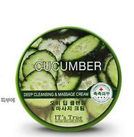 Cellio it's true deep cleansing & massage cream Cucumber-  Массажный Очищающий крем на основе огурца