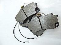 Дисковые тормозные колодки , фото 1