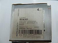 Комплект дисковых колодок на Лада Ларгус, фото 1