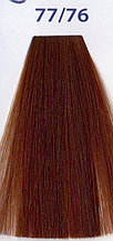 Краска для волос ABSOLUTE Бежевый блондин янтарный