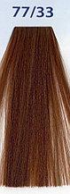 Краска для волос ABSOLUTE Блондин глубокий золотой