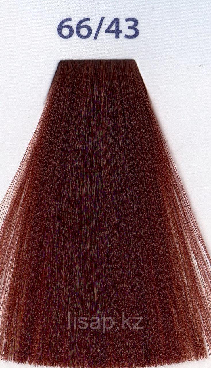 Краска для волос ABSOLUTE Макадамия
