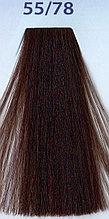 Краска для волос ABSOLUTE LISAP