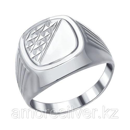 Серебряное кольцо с фианитом   SOKOLOV 94011235