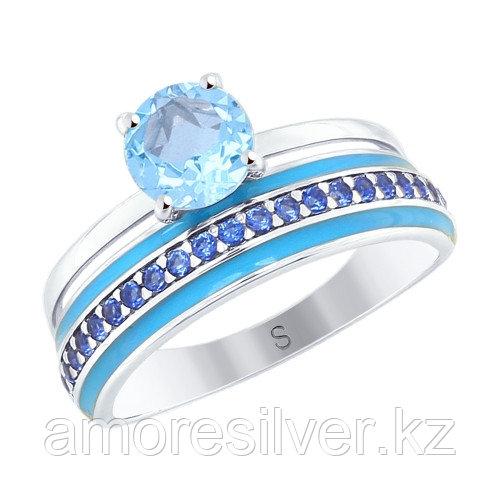 Кольцо из серебра с эмалью и топазом и фианитами  SOKOLOV 92011618