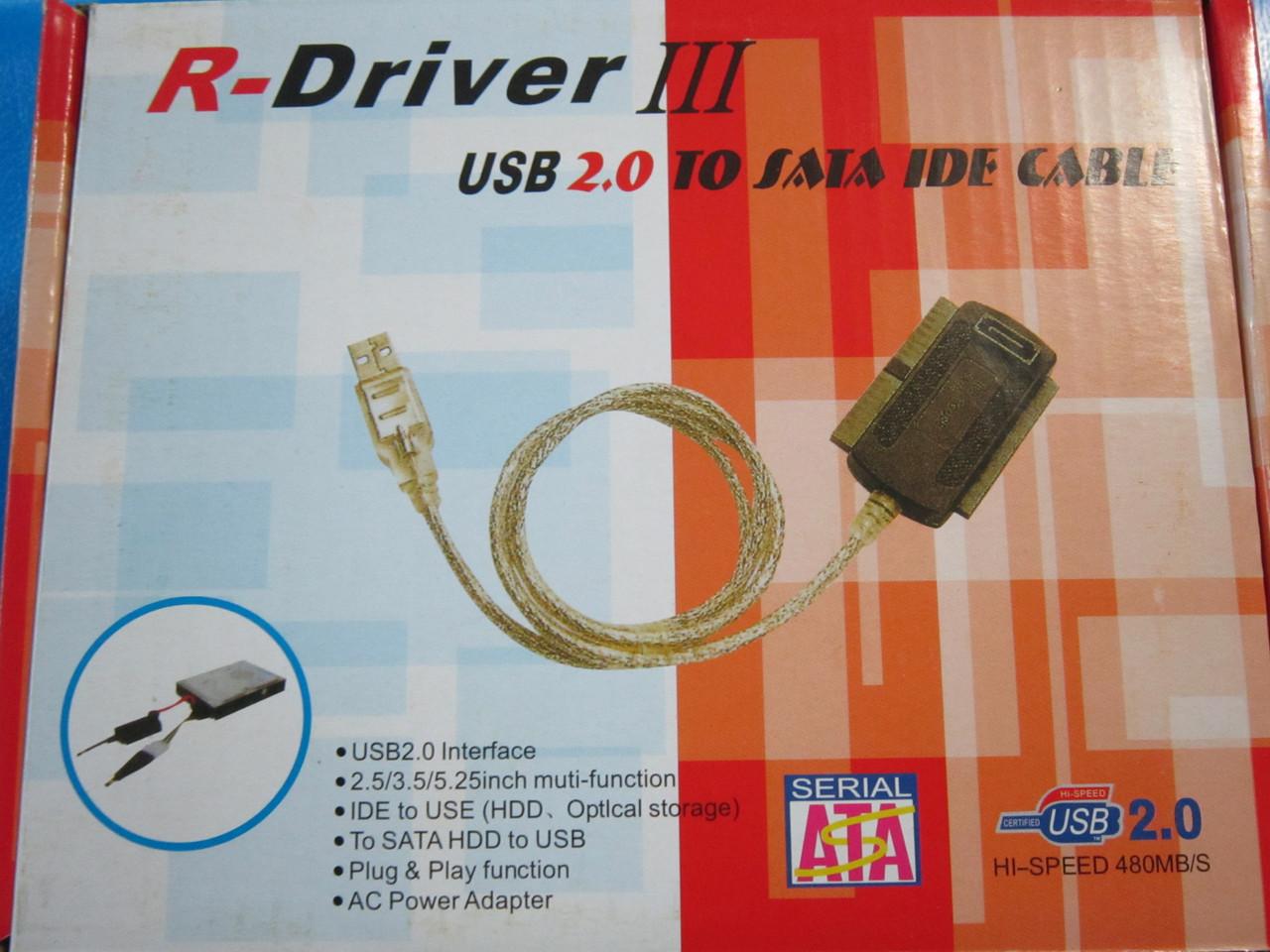 Переходник (адаптер) с USB на SATA & IDE, Алматы