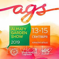 «Almaty Garden Show» (Садовое шоу Алматы) – крупнейший в Казахстане международный фестиваль в области садово-паркового искусства