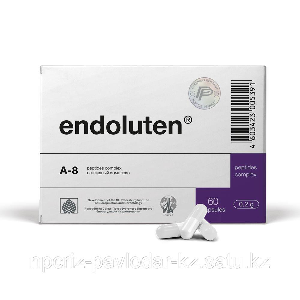 ЭНДОЛУТЕН 60 — пептиды для эпифиза