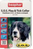 Beaphar (Биофар) Ошейник  S.O.S.  инсектоакарицидный для собак на 8 мес., 70 см