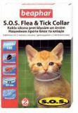 BEAPHAR S.O.S. ошейник  от блох и клещей для котят на 8 мес., 35см