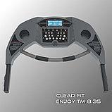 Беговая дорожка — Clear Fit Enjoy TM 8.35 HRC, фото 3