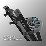 Беговая дорожка — Clear Fit Enjoy TM 8.35 HRC, фото 6