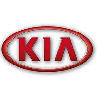 Тросы ручника Kia