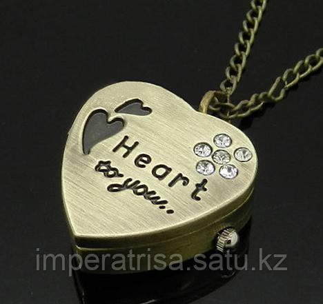 """Карманные часы """"Дарю свое сердце"""""""