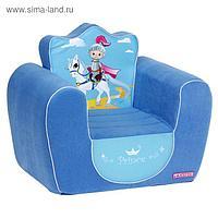 """Мягкая игрушка """"Кресло Принц"""""""
